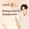 Shinsegae Duty Free Campaign Event