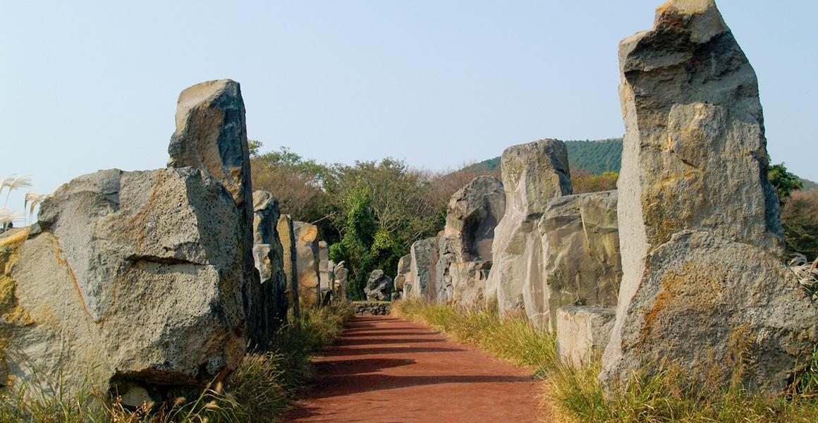 Công Viên Đá Jeju, Rừng Thiên NhiênGyorae 1