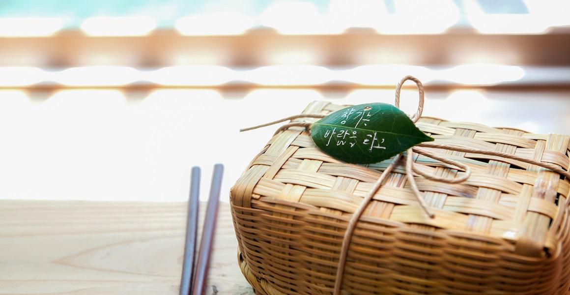 Chương trình Chữa trị bằng Chalong 2
