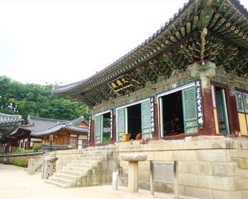 Trải nghiệm du lịch Daegu thực tế 4