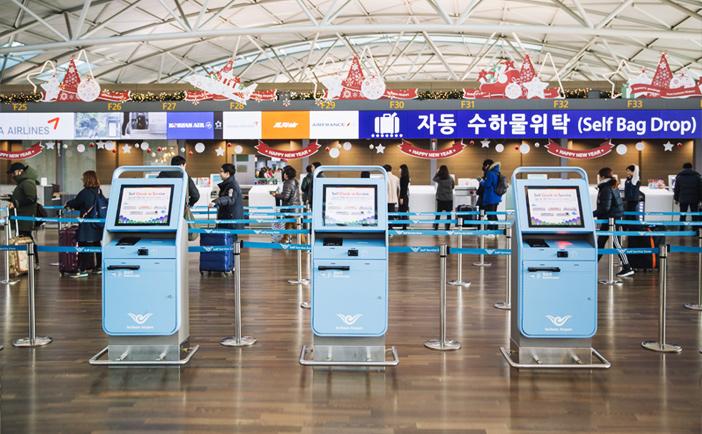 Hướng dẫn cho người mới đến sân bay Quốc tế Incheon (P.II) 2
