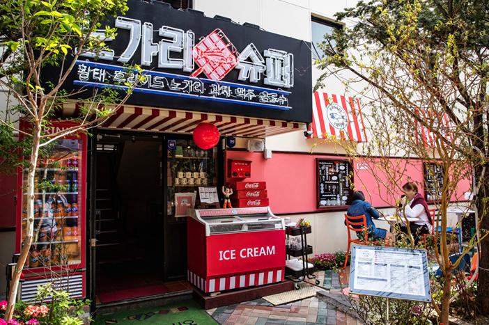 Những cửa hàng ở Ikseon-dong
