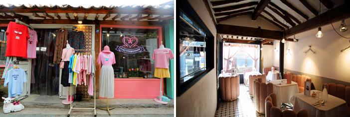 Những cửa hàng ở Ikseon-dong 1