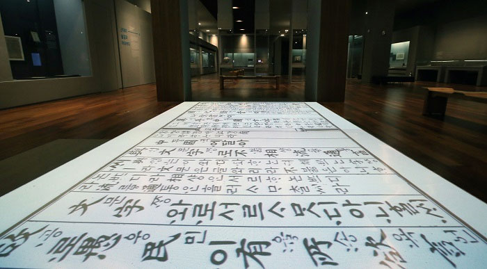 The National Hangeul Museum displays a wide variety of information about the Korean alphabet.