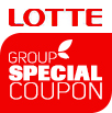 Lotte Group Special Coupon