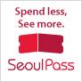 Seoul Pass