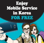 Enjoy Mobile Korea For Free