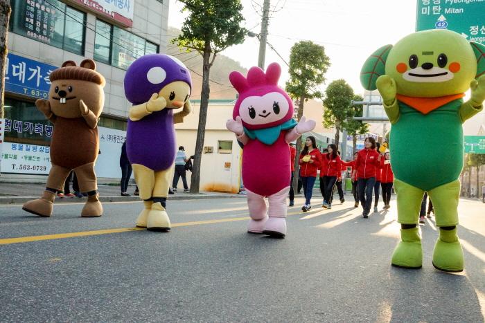 mùa thu Hàn Quốc với Lễ hội Jeongseon Arirang