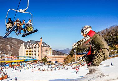 Tận hưởng mùa đông đầy đủ thú vị tại các khu trượt tuyết của Hàn Quốc (P.III)