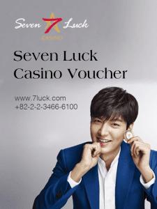 Voucher tại Seven Luck Casino
