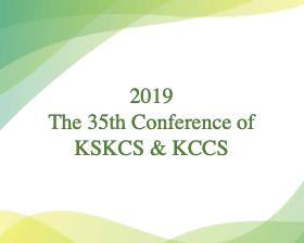 Hội nghị Quốc tế 2018 về Sinh học phân tử và tế bào Hàn Quốc