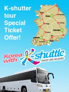 Ưu đãi đặc biệt K-Shuttle Tour