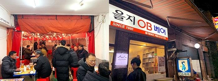 Những cung đường đi dạo hợp tâm trạng tại Seoul 11