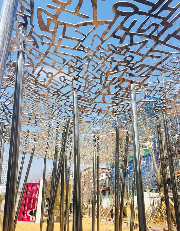 Những cung đường đi dạo hợp tâm trạng tại Seoul 4