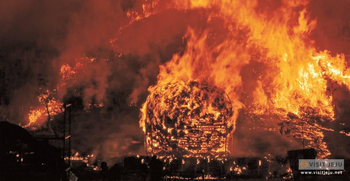 Lễ hội lửa Jeju 2019