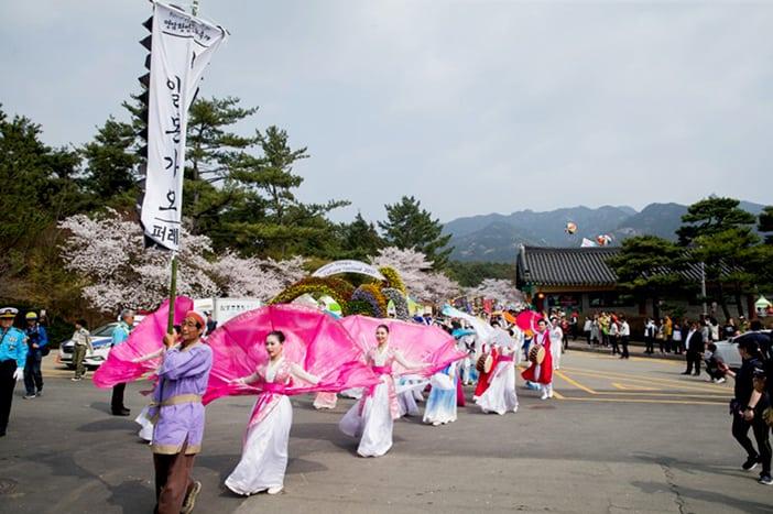 Lễ hội văn hóa Yeongam Wangin