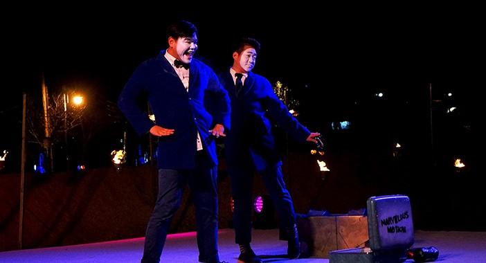 Lễ hội kịch câm Chuncheon