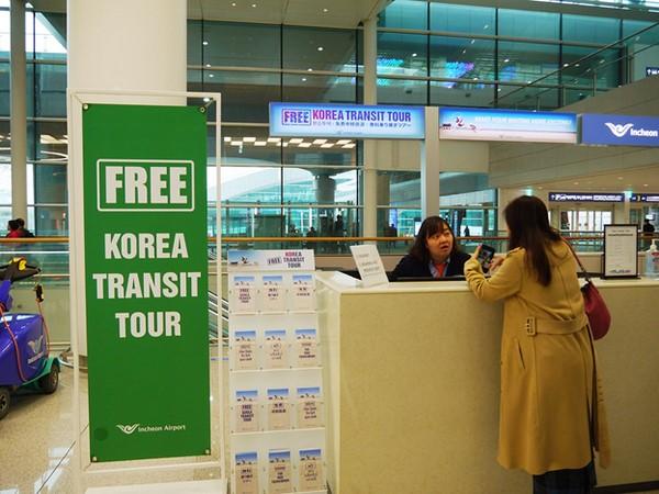 du lịch hàn quốc miễn phí 2