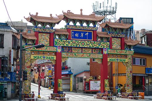 Phố người Hoa Incheon 3