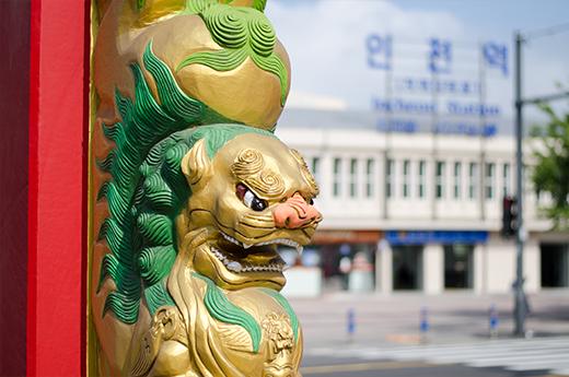 Phố người Hoa Incheon 4