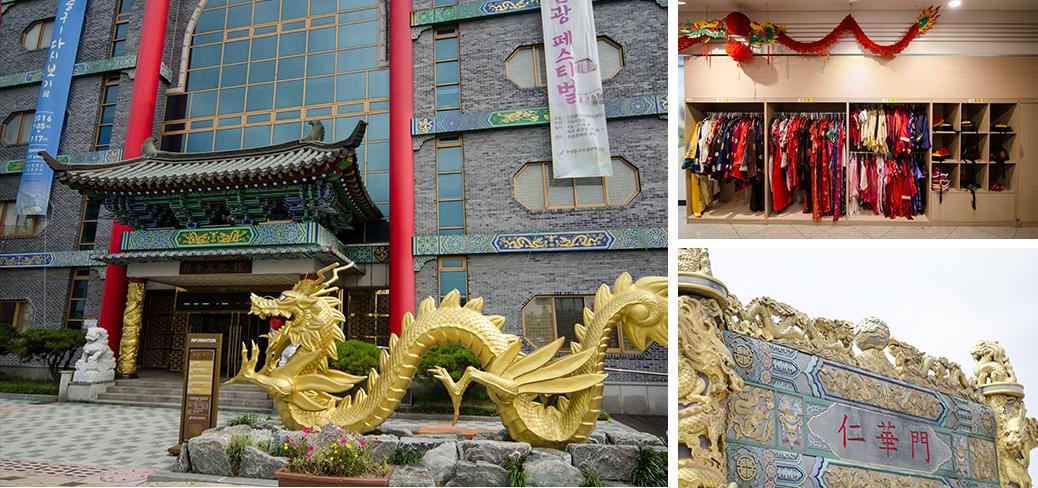 Phố người Hoa Incheon 7