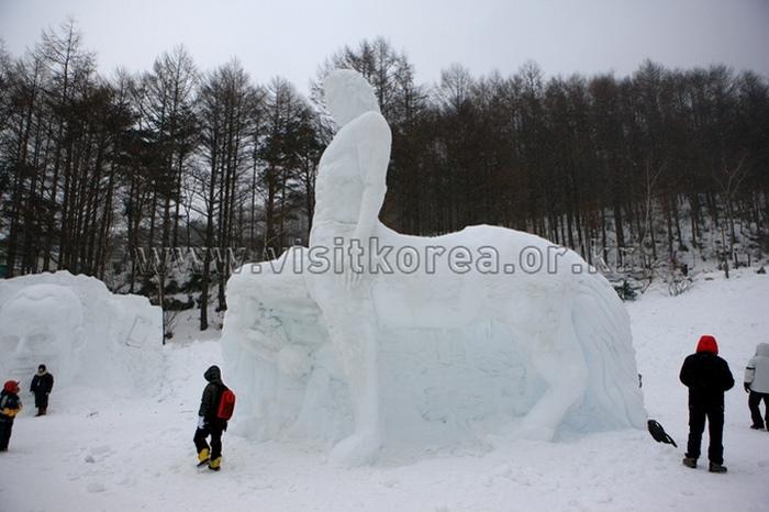 Hàn Quốc mùa đông 1