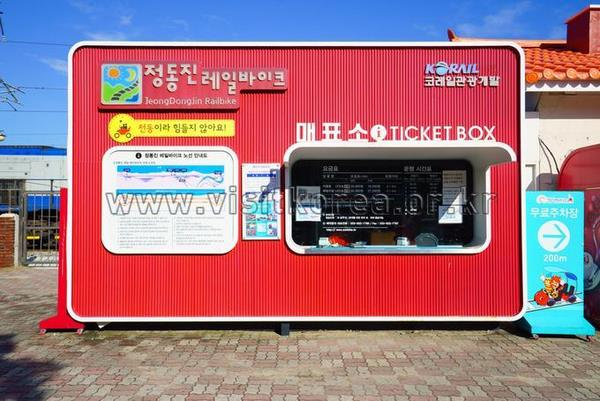 Du lịch Hàn Quốc 26