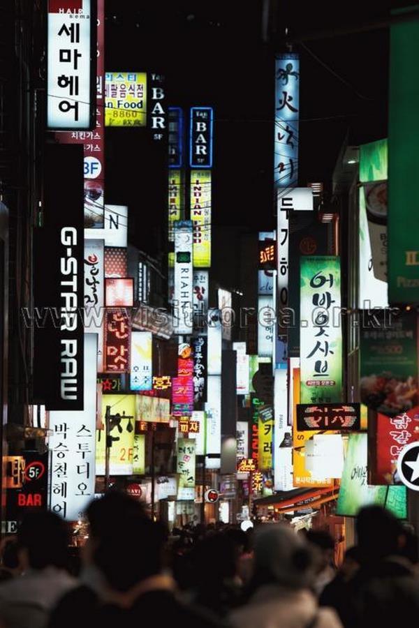 Du lịch Hàn Quốc 32