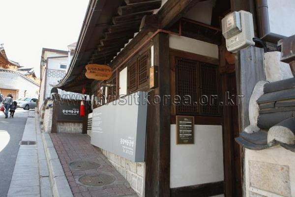 Du lịch Hàn Quốc 34
