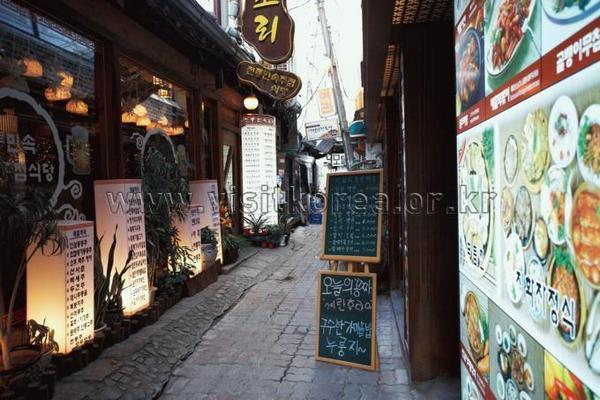 Du lịch Hàn Quốc 36