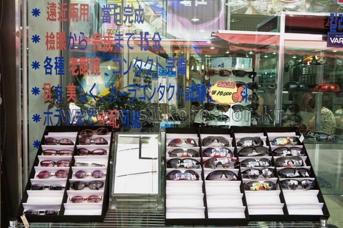 chợ namdaemun seoul hàn quốc 5