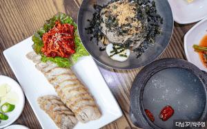 6 địa điểm ăn chơi tại Chuncheon, Gangwon