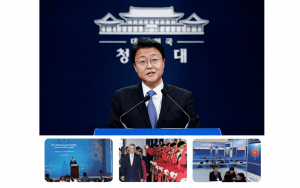Hội nghị thượng đỉnh đặc biệt Hàn Quốc – ASEAN tại Busan về Trật tự Thương mại tự do