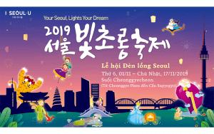 Lễ hội đèn lồng Seoul 2019 – Giấc mơ cổ tích