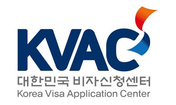 visa du lịch hàn quốc 5 năm 5