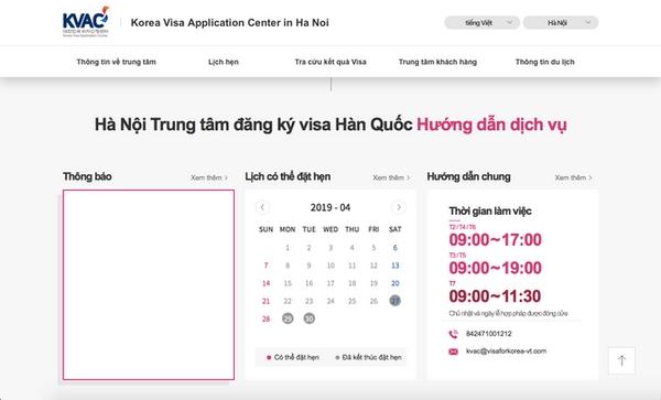 visa du lịch hàn quốc 5 năm 6