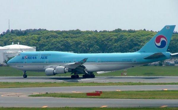 đi Hàn Quốc bằng hãng hàng không nào 5