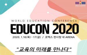 Triển lãm Smart GEO 2019 sẽ được tổ chức tại Seoul, Hàn Quốc từ ngày 7 đến ngày 9 tháng 8 năm 2019