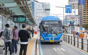 Hướng dẫn du lịch Daegu bằng xe buýt cho người nước ngoài