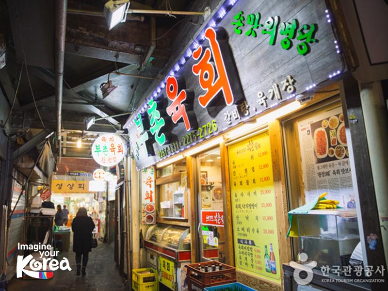 Nhà hàng Buchon Yukhoe đã tồn tại hơn 60 năm và được yêu thích bởi món yukhoe