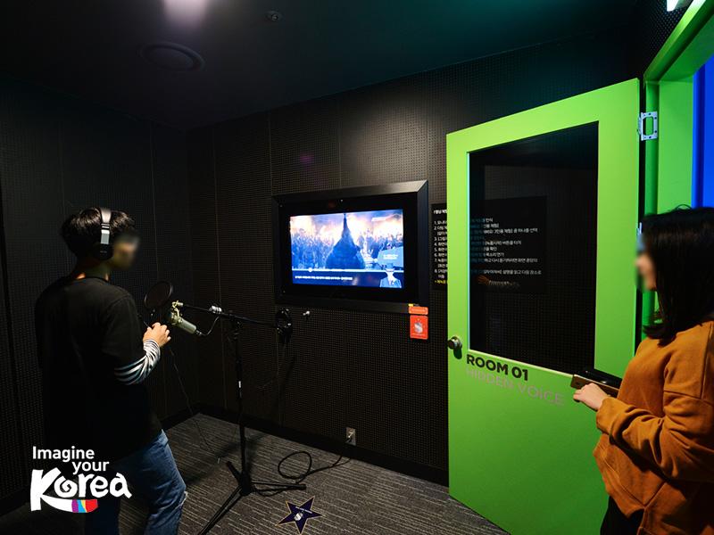 Đến với nơi đây, du khách có thể thoải mái tìm hiểu về công nghệ làm phim và trải nghiệm nhiều hiệu ứng làm phim đặc biệt như: cắt cảnh, ghép nền hay lồng tiếng...
