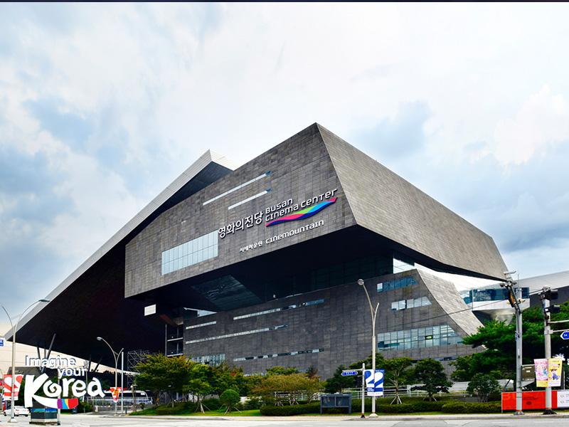 Trung tâm điện ảnh Busan
