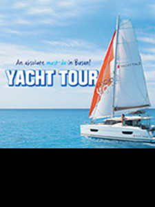Coupon du thuyền Yatch Tale
