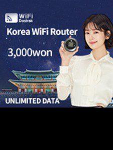 Ổ phát wifi cầm tay WiFi Dosirak