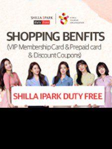 Cửa hàng miễn thuế Shilla IPARK