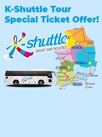 Xe buýt du lịch K-Shuttle