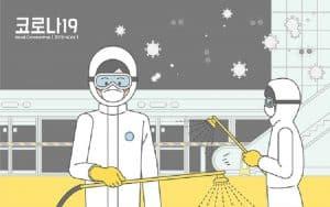 Chính sách ngừa dịch trong dịp lễ năm mới 2021 của Chính phủ Hàn Quốc